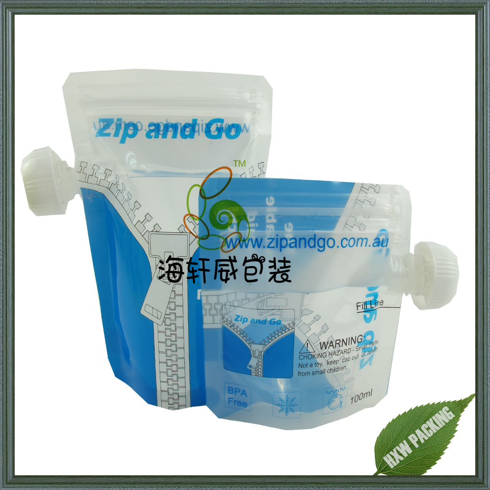Laminated Material Material and milk use breast milk storage bag