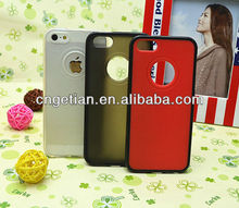 2 in 1 products for plastic iphone case,phone case for iphone