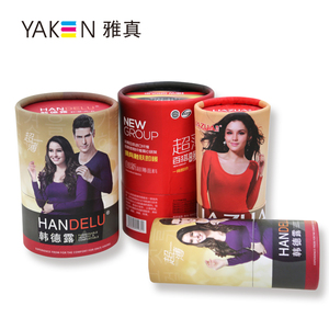 custom printed boxes round matt paper cylinder packaging box