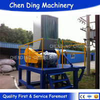 hot cleaning plastic crusher