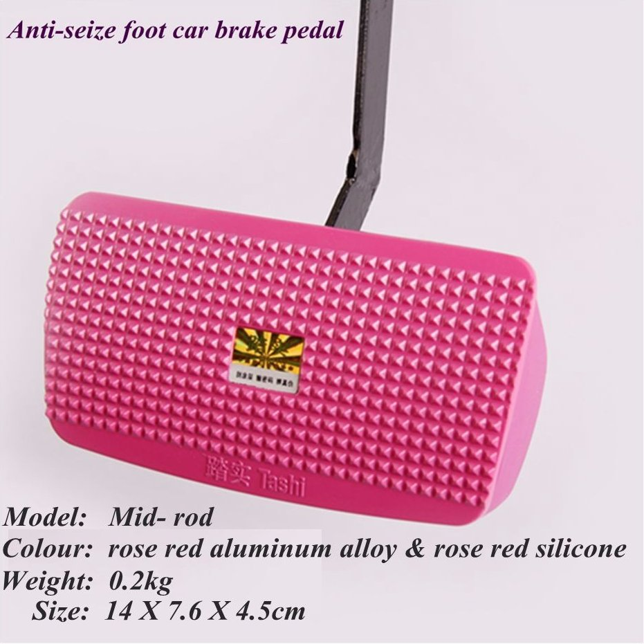 new car accessory universal safety aluminum alloy & silica gel anti-seize foot car brake pedal pad
