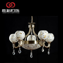 2016 CENYU new tiffany stained glass die-casting arabic crystal chandelier light lamp with turkish glass mosaic for restaurant
