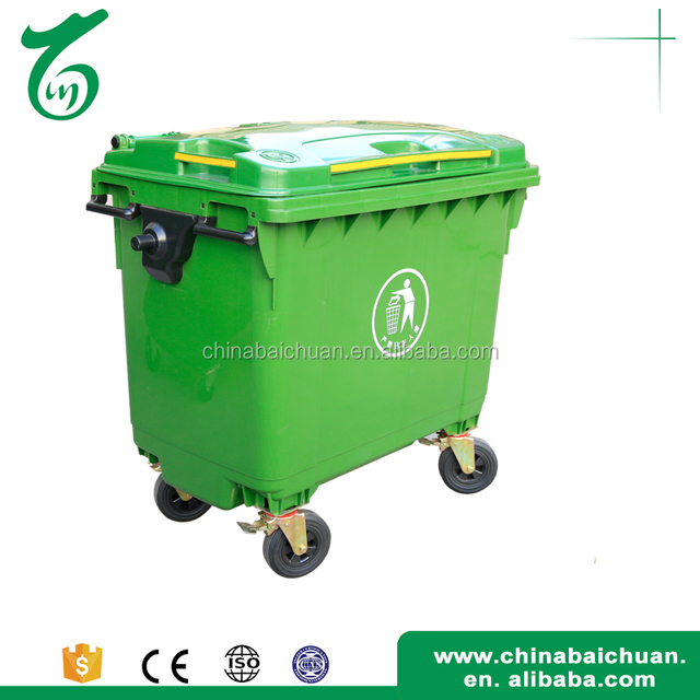 660L North American Style industry rubbish bin cheap price