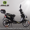 350w cheap electric scooter e bike with pedals for sale