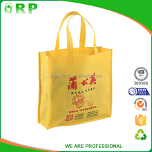 Custom eco friendly non woven supermarket shopping bag foldable