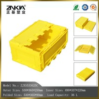 36L medium duty yellow colour Storage Boxes & Bins Type and PP Plastic Type plastic fruit and vegetable storage boxes