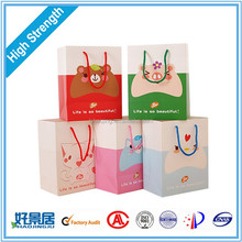 wholesales Custom gift paper bag / Luxury Printed Shopping Paper bag / Custom Made Promotional Small Brown Kraft Paper bag