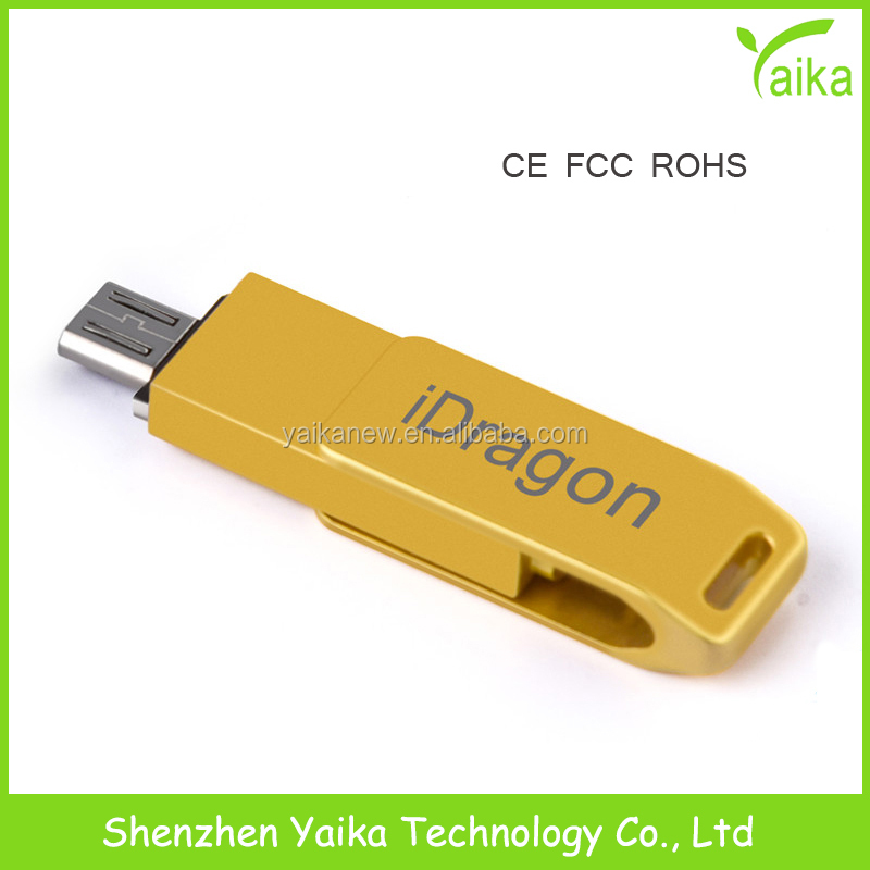 Yaika 2017 Hot Selling for iPhone U Disk USB iFlash Drives 16GB