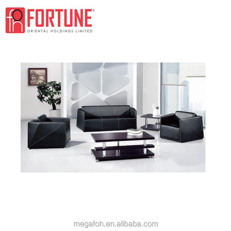 office settee. Office Settee