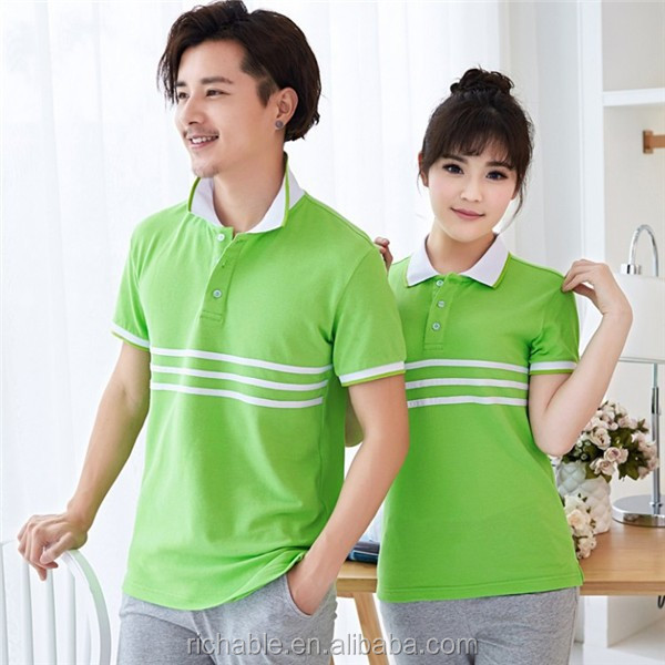 Cute couple shirt design polo t shirt buy cute couple for Couple polo shirts online