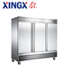 Hotel/restaurant kitchen equipment, stainless steel reach in refrigerator, three sections-CFD-3RR-HC