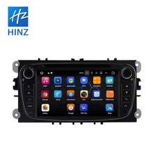 Hinz 7 inch android 7.1 car stereo audio player for ford focus 09-10