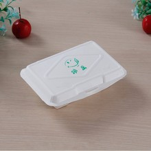 Retail packaging Food grade Paper lunch box for rice