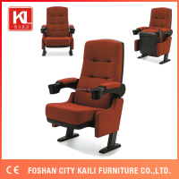Movie seat KL-643
