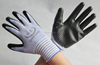 The factory directly sell nitrile working gloves