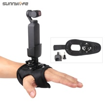 Sunnylife Gimbal Camera Wrist Band Belt Hand Strap for DJI OSMO POCKET &amp; <strong>GOPRO</strong>