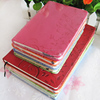 wholesale A4 A5 A6 faux leather notebooks stationary