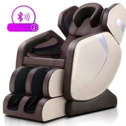 JR--Q2-1 Home and office space capsule full body kneading electric massage chair