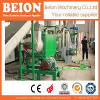 PE PP FILM RECYCLING LINE PLASTIC RECYCLING EQUIPMENT FOR SALE