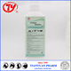 medical equipment organic deodorizer cidex disinfectant