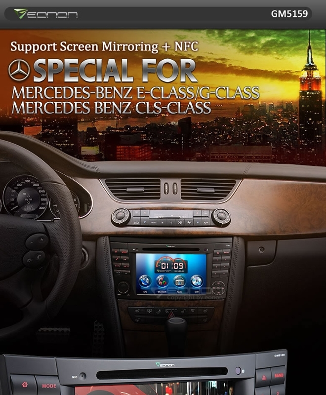 EONON GM5159 7 Inch Digital Touch Screen GPS/Car DVD Player with Screen Mirroring Special For Mercedes E/G/CLS-Class