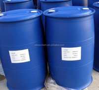 water treatment chemical auxiliary Amino Tri (Methylene Phosphonic Acid)/ ATMP