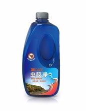 Windshield Glass Cleaner Car Care Products Car Wash