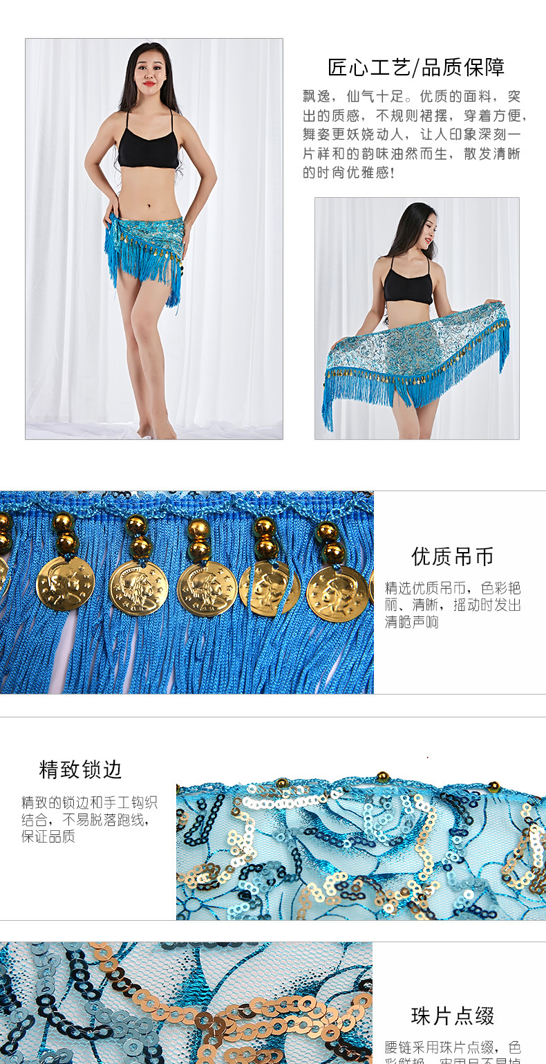 Belly dance hip scarf with tassel and coins BellyQueen