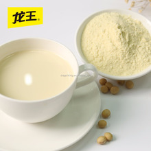Pure Instant Soybean Milk Powder High Protein 42% Industrial Raw Material