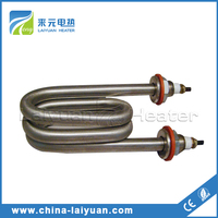 Laiyuan best sale 300w immersion heater definition