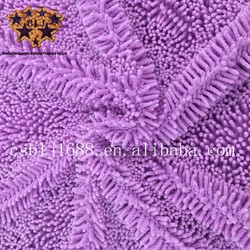 Purple Color China Supplier 100% Polyester Cloth Chenille Fabric Cleaning cloth