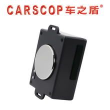 New guangzhou gps container tracking equipment
