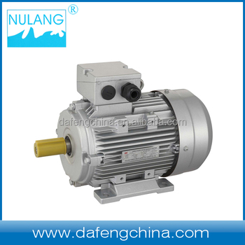 MS series three phase flange motor--China factory B3/B35