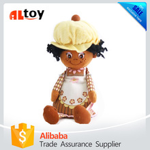 Indian Dirl Doll in Dress Which Change To Flower Pot