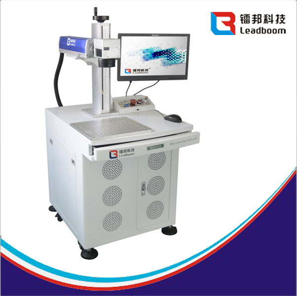 Portable Desktop 20W Fiber Laser Steel Marking Machine Price For Metal And Industrial Plastics