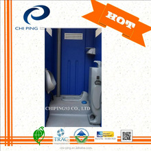 Public mobile toilet for constructions outdoor type in squat type cheap & high quality