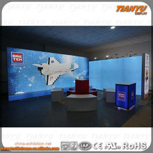Tourism Expo 2016 Beijing Trade Show Exhibit Booth