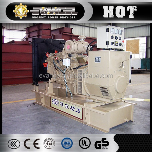 Hot sale! China supplier 50HZ Weichai generator 120kw new product for sale