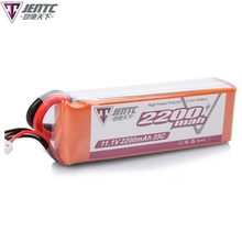Rechargable battery Li-po 2200mah 11.1V 3S RC battery pack 35C for RC airplane toys boats