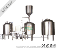 Small pub commercial beer brewing equipment