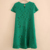 Fashion design green hollow out flowers girl summer dresses