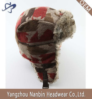 Women furry winter hat with ear flaps