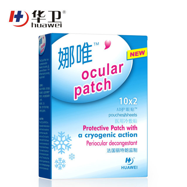Health disposable eye gel patch