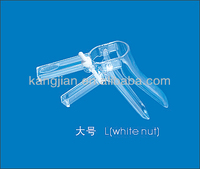 vaginal speculum inspection with CE&ISO approved (side screw type)