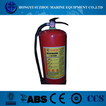 Portable Fire Extinguisher,9kg Powder Fire Extinguisher,Fire Extinguisher Bottle