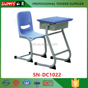 ABS plastic ergonomic 3d school furniture for sale in rawalpindi