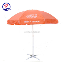 160cm-240cm advertising beach umbrella,beach parasol,promotional umbrella SEDEX