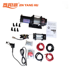 3500lbs atv electric winch,12v electric capstan winches for sale