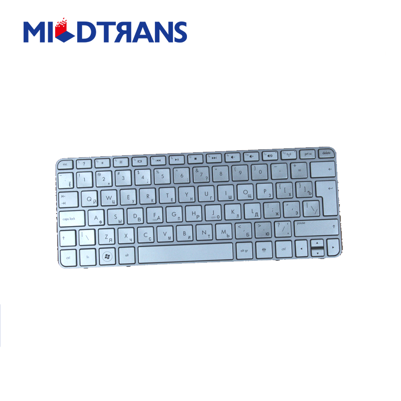 Mildtrans good price hot sale Silver colour laptop RU keyboard for HP MINI 210-2000 notebook keyboard