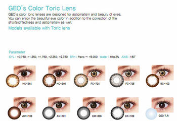 geo soft color toric lens buy geo medical contact lens